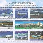 Kyrgyz Aviation - Int. Airport Manas