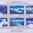 Glaciers of Celestial Mountains