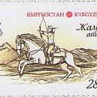 National Equestrian Games - Jamba Atmai