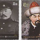 Anniversary Ormon Khan & 1st General Y. Monuev