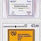 Gold Medal of Kyrgyzstan