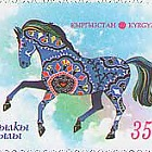 New Year - Year of Horse