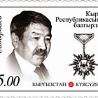 Heroes of the Kyrgyz Republic - Dooronbek Sadyrbaev