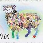 The Year of Sheep