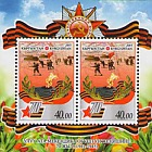 Kyrgyzstan KP 2015 Souvenir Sheet - 70th Anniversary of the Victory in the World War II - They fought for their Country