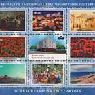 Works of Kyrgyz Artists