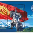 25 Years of Independence of the Kyrgyz Republic