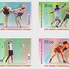 XXXI Summer Olympic Games in Rio de Janeiro