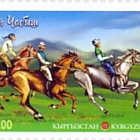 National horse games At Chabysh
