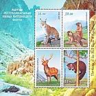 2017 - Fauna of Kyrgyzstan