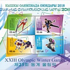 XXIII Winter Olympic Games