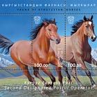 Fauna Kirgisistans - Pferde