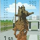 500th Anniversary of Kurmanbek Baatyr