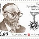 Héroes de Kirguistán, Jusup Mamay