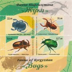 Fauna of Kyrgyzstan, Beetles