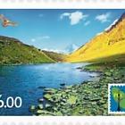 RCC. Nature Reserve Surma-Tash