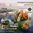 Kumtor Gold Mine