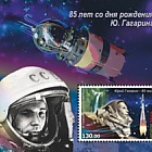 85 Years since the Birth of Y.Gagarin