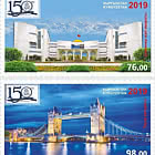 Royal Philatelic Society, 150th Anniversary