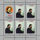 175th Anniversary of Ilya Repin