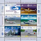 75th Anniversary of the International Civil Aviation