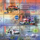 Servicios de Emergencia de Kirguistán