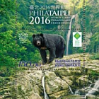 World Philatelic Exhibitions of 2016 (New York, Taipei)