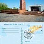 My Kyrgyzstan - Ala-Too Square