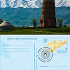My Kyrgyzstan - Burana Tower