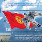 25 Years of independence of Kyrgyzstan
