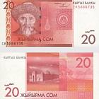 2009 20 KGS Billet de banque