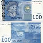 2016 100 KGS Banknote