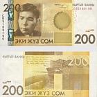 2010 200 KGS Billet de banque