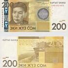 2016 200 KGS Banknote