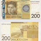 2016 200 KGS Billet de banque