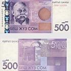 2010 500 KGS Banknote