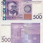 2016 500 KGS Banknote
