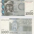 2010 1000 KGS Billet de banque