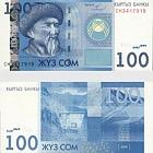 2009 100 KGS Billet de banque
