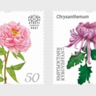 19th International Botanical Congress in Shenzhen (PRC)