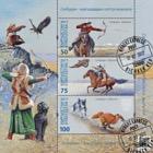 Salbuurun - Traditional Kyrgyz Hunting - (M/S CTO)