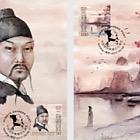 Kyrgyzstan KEP 2017 Maxi Cards - Historical and cultural ties between Kyrgyzstan and China - Li Bai Nanjing Exhibition