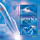 60 Years of the Space Age - (M/S Mint)
