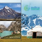 Kyrgyzstan KEP 2017 MS CTO - International Year of Sustainable Tourism for Development - Pearls of Kyrgyz Nature