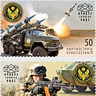 25 Years of the Armed Forces of the Kyrgyz Republic - (Set Mint)