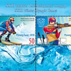XXIII Winter Olympic Games - (M/S Mint)