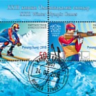 XXIII Winter Olympic Games - (M/S CTO)