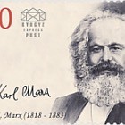 The Anniversaries of Great Personalities - Karl Marx (1818 - 1883) - (Set Mint)