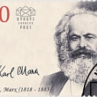 The Anniversaries of Great Personalities - Karl Marx (1818 - 1883) - (Set CTO)
