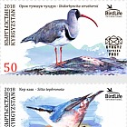 Birds of Kyrgyzstan - (Set Mint)